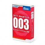 ถุงยางอนามัย-USUI-0.03-กล่องแดง-1ชิ้น
