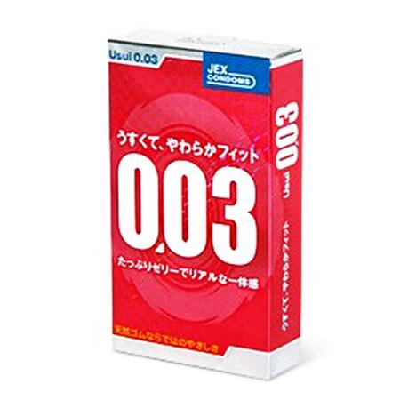 USUI 0.03 กล่องแดง 1กล่อง