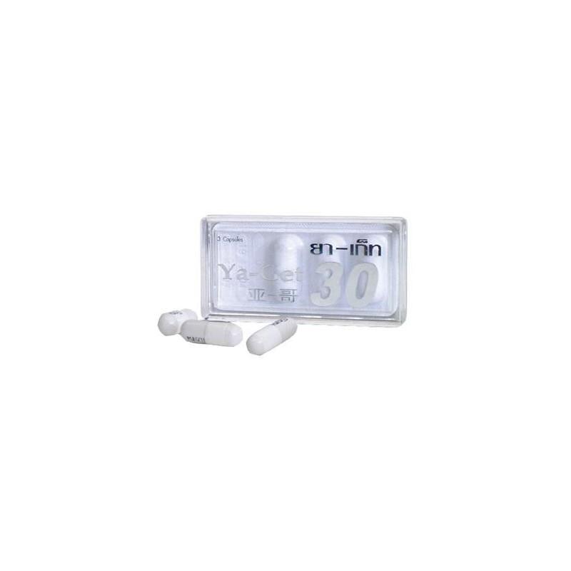 ยา-เก็ท 30 เลขทะเบียนยา G 398/48 1 กล่อง 3 แคปซูล