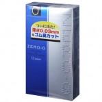 Fuji-Zero-0-0.03-O2