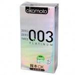 Okamoto-0.03-Platinum