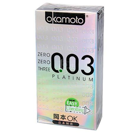 Okamoto 0.03 Platinum 1 กล่อง
