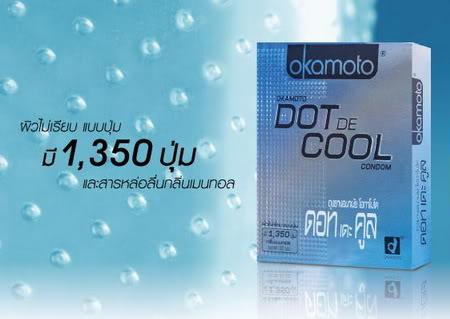 Okamoto-Dot-de-Cool-โฉมใหม่