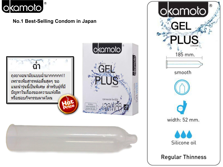 Okamoto-Gel-Plus-1-กล่อง
