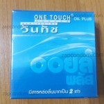 One-Touch-Oil-plus