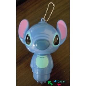 Stitch-Vibrator-Keychain