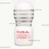 TENGA-Deep-Cup-(SOFT)