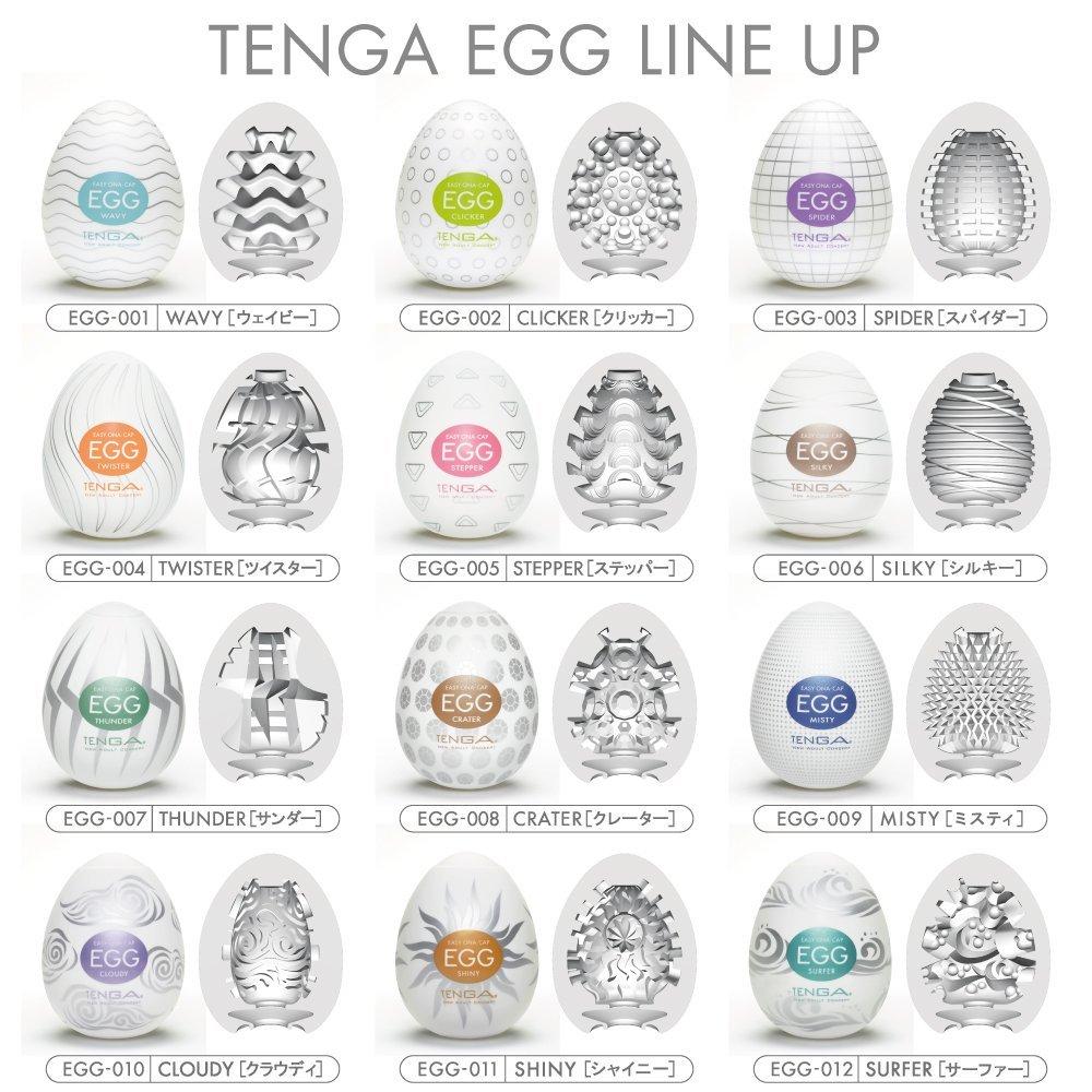 TENGA-Egg-line-up