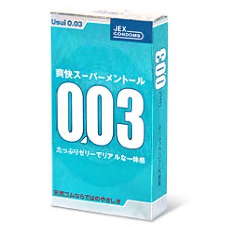 USUI-0.03-Menthol