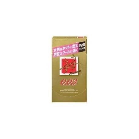 jex-003-usu-usu-premium-hot-and-cool