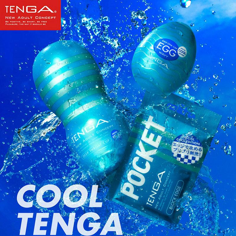 TENGA-Deep-Cup-(Cool)