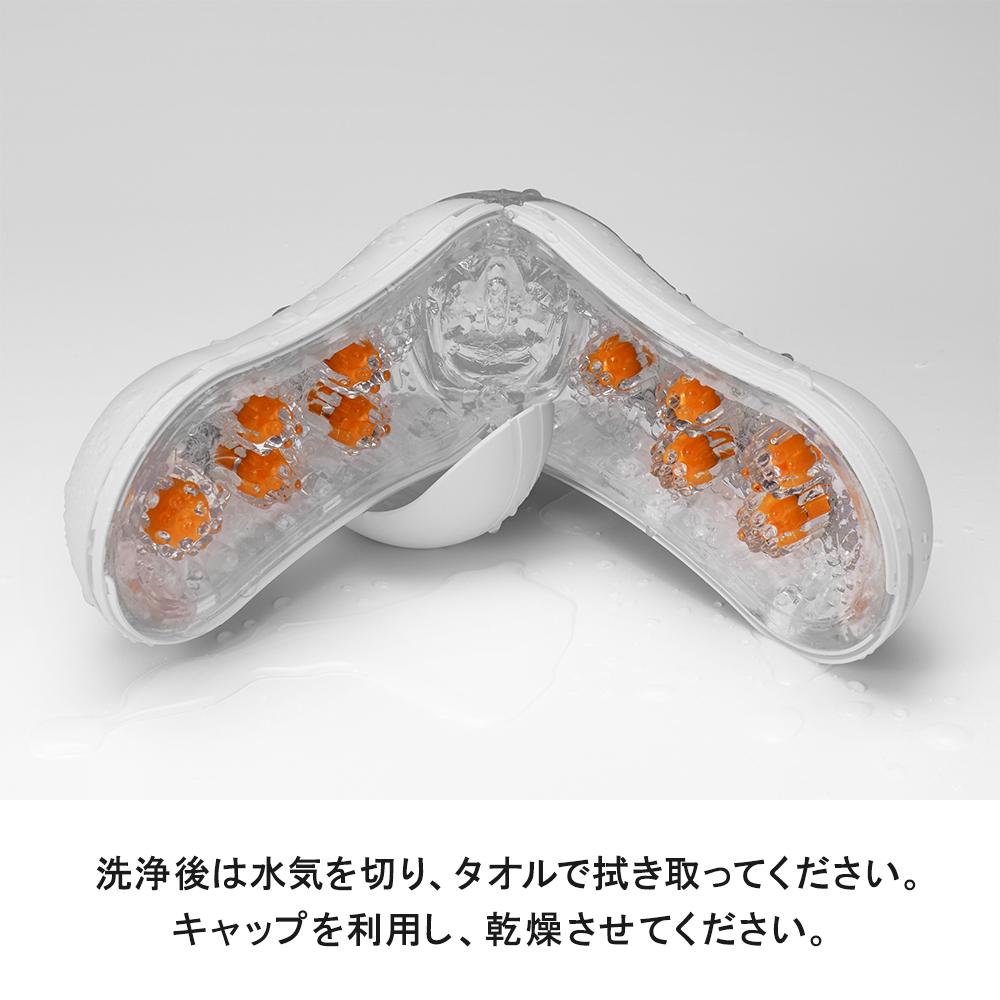 Tenga Flip Orb Orange Crash 5