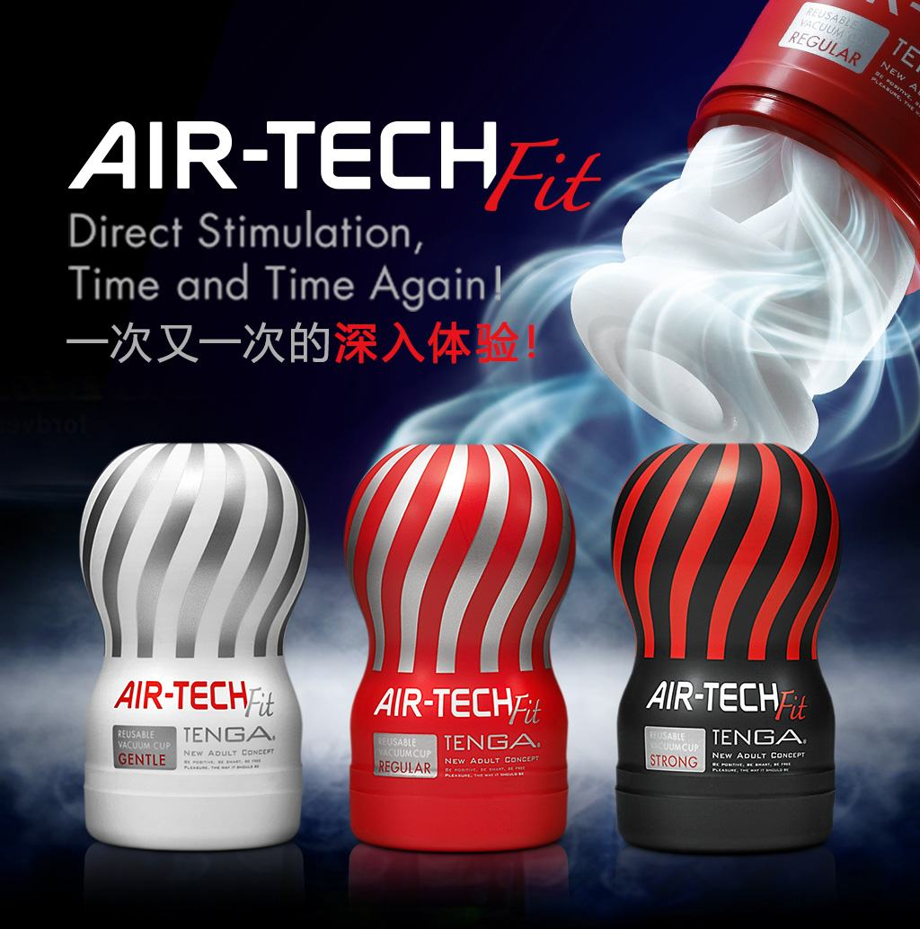 Tenga-Air-Tech-Red-Regular-(FIT)