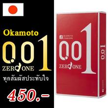 Banner Okamoto 001 1